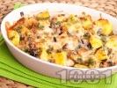 Рецепта Запечени картофи с пиле и маслини